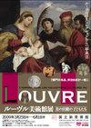 Louvre_2009_lenfant_01