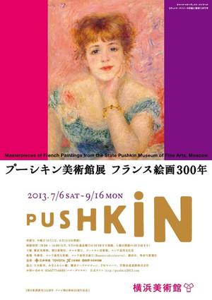 Pushkin2013