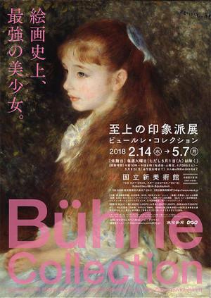 Buhrle2018