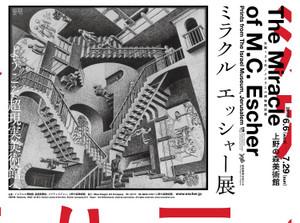 Escher2018
