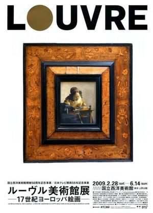 Louvre2009