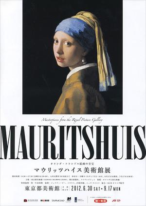 Mauritshuis2012