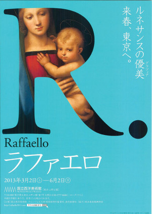 Raffaello2013