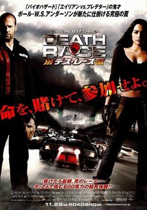 Death_race_2008