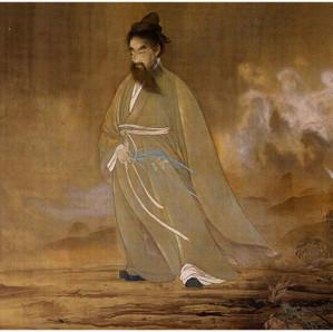 Kutsugen_1898_2