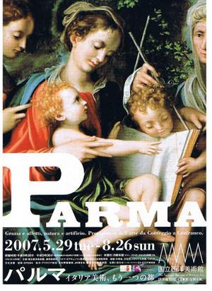 Parma2007