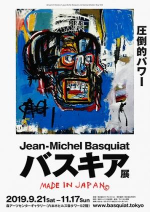 Basquiat2019