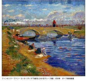 Gogh-1888-pola-2021