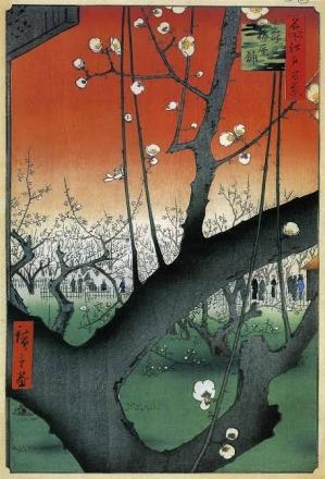 Hiroshige1857