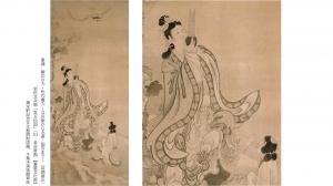 Sumidahokusai-iwasamatabei
